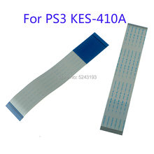 20PCS Flex flat Ribbon Cable connect KES-410A KES 410 410A 410AAA KEM-410A Drive board