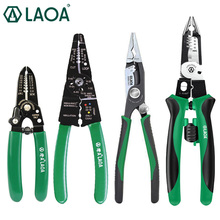 Pliers Multifunction Professional Electrician's LAOA No
