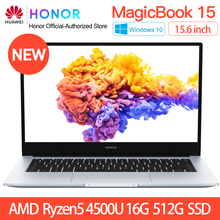 Ноутбук HUAWEI HONOR MagicBook 15 2020 product image