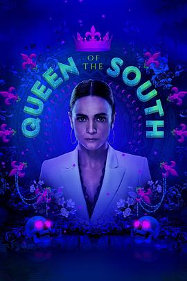 南方女王第四季