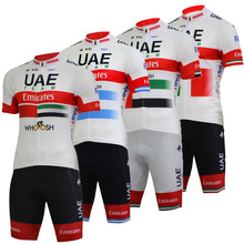 Suit Clothing Shorts Shirt Cycling-Jersey-Set Bicycle-Bib Team-Uae Road-Bike MTB Race