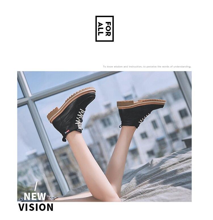女靴8_07