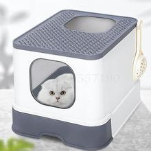 Cat Toilet Cat-Litter-Box Fully-Enclosed Deodorization Extra Drawer NEW Top-Into Oversized