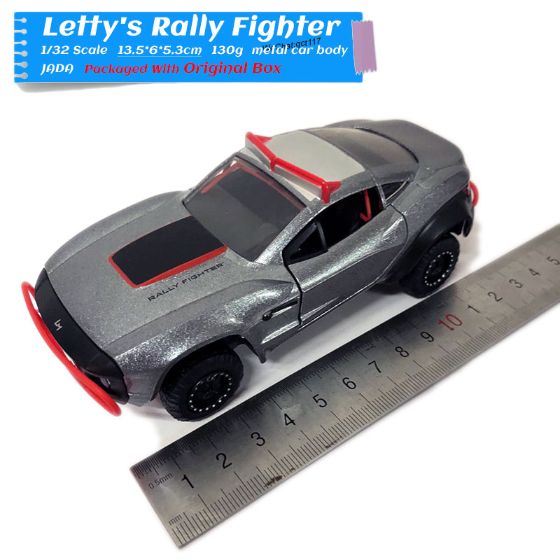 Letty's Rally Fighter (1)