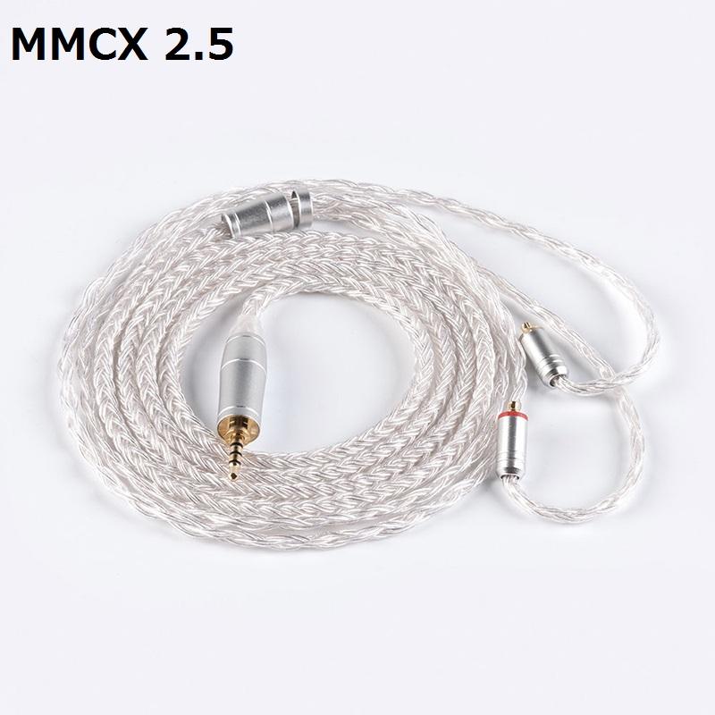 MMCX 2.5
