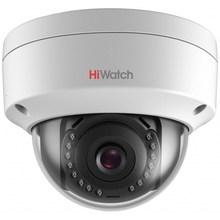 Видеокамера IP HIKVISION HiWatch DS-I452, 1440p, 4 мм, белый()