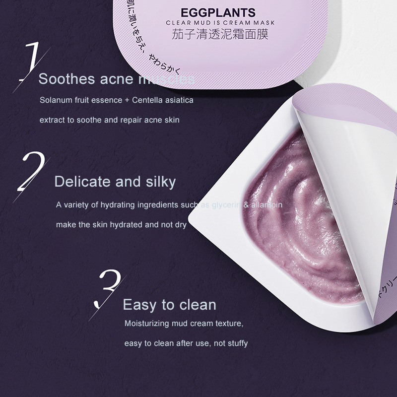 Eggplant Extract Mud Cream Deep Cleansing Facial Mask
