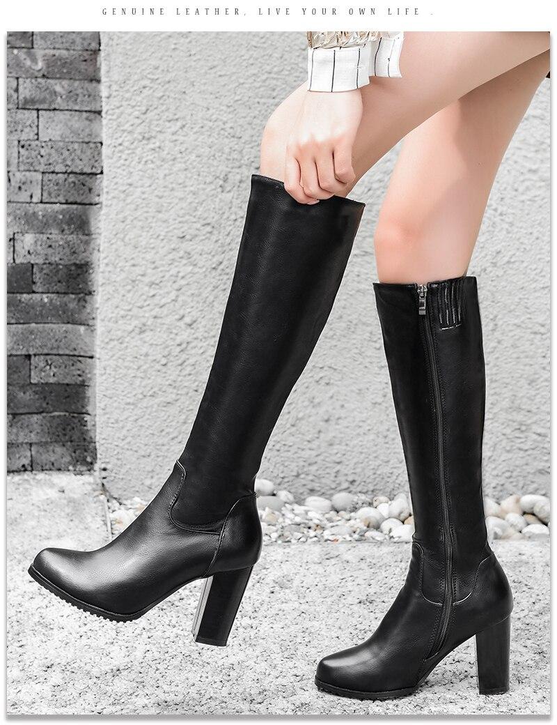knee boots 11