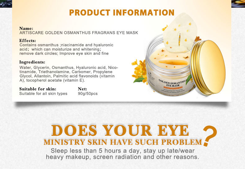 golden-osmanthus-eye-mask_02