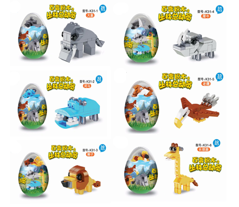 Toy Story4 Dinosaur Dragon Building Blocks Baby Gift Novelty Collect It Yourself