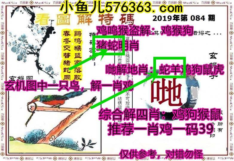 H2743118473ef43a8b5c98446bdaa867aM.jpg (783×541)