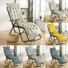 Chair Sofa Lounger Long-Cushion Garden Seat-Pads Tatami-Mat Rocking-Couch Patio Nordic-Style