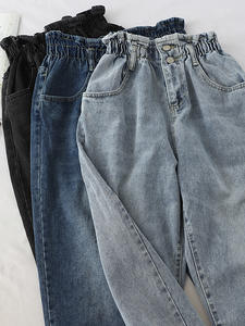 Yuoomuoo Boyfriend Jeans Denim Pants Elastic Harajuku Soft Vintage Long High-Waist Women