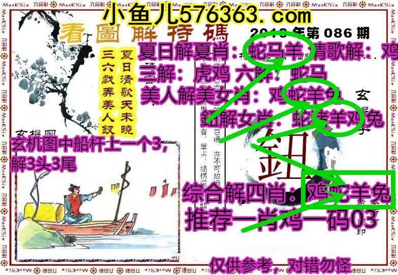 H27c0c9d59ff7425fa2c3e069441e92a3A.jpg (783×541)