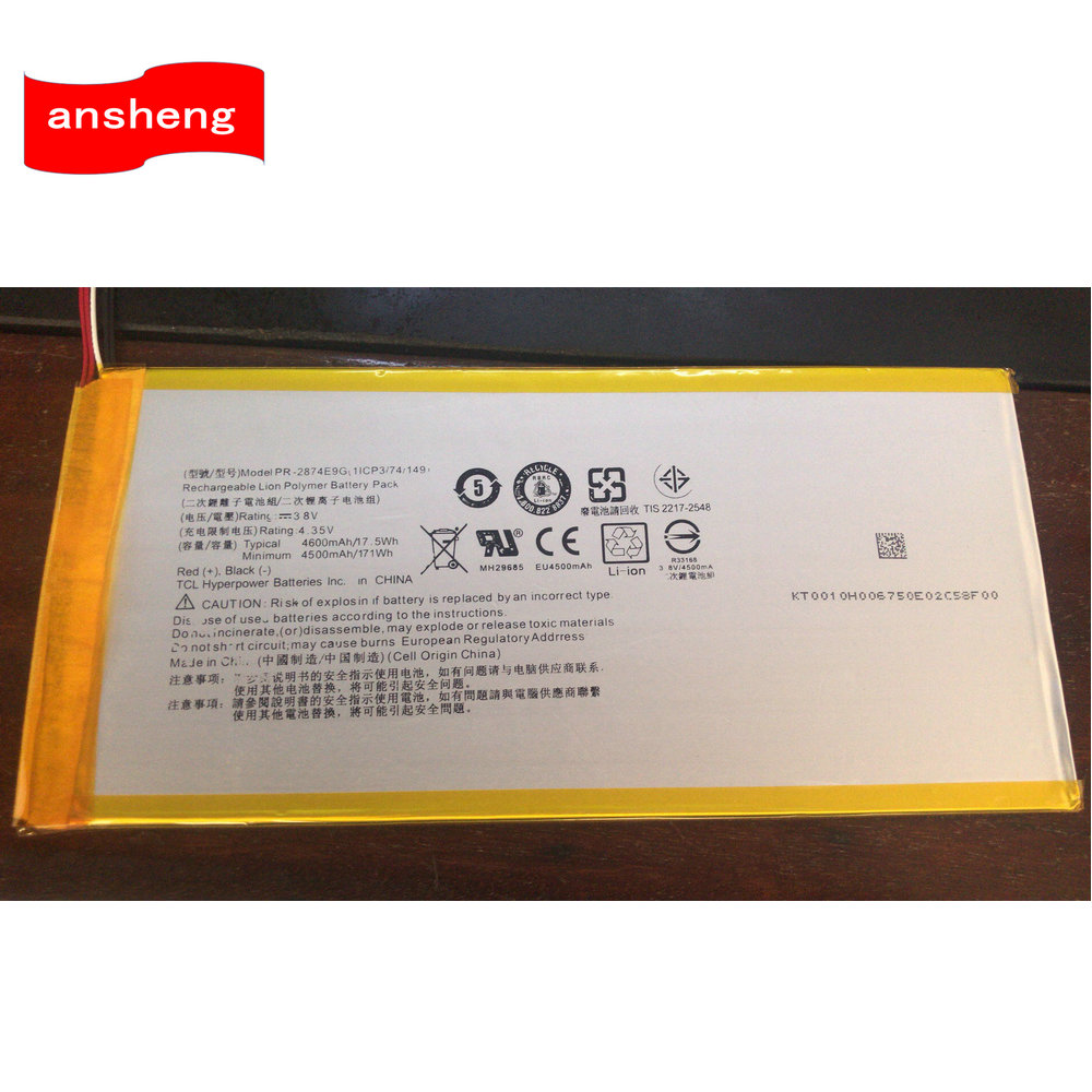 High Quality 4600mAh PR-2874E9G Battery for Acer A6001 Iconia One 8 B1-850 Tablet title=