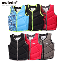 Swimwear Driving Boating Snorkeling Ski-Vests Life-Jacket Adult Children Rubber Skiing