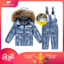 Orangemom Winter Jacket Outerwear Parka Boys Coats Ski-Snowsuit Russia Duck-Down Girls