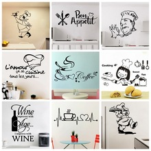 Wall-Sticker Decoration Dining-Room Kitchen Vinyl Wine/coffee for Mural