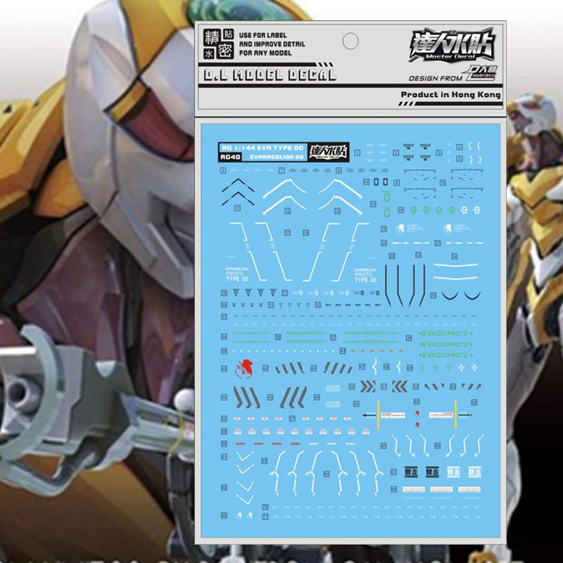 for RG EVA Evangelion Unit 00 DX Positron Canon Set DL Water Slide Decal Sticker