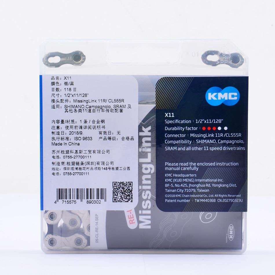 SRAM Eagle 12/Speed Power Lock Kette Link Anschluss