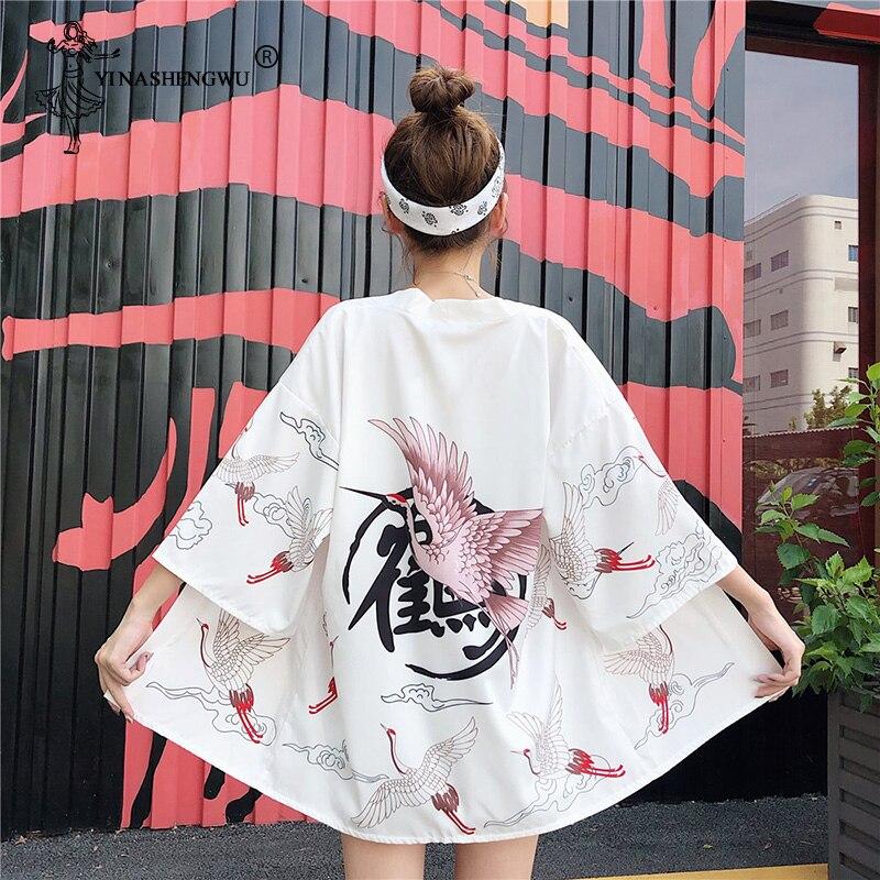Kimono Cosplay Yukata Women Japanese Kimono Cardigan Female Blouse Asian Women Shirt Jiu Jitsu Harajuku Japanese Kimono Kawaii