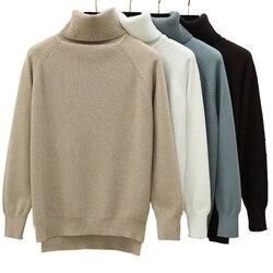 GIGOGOU водолазка, женский свитер, зимний теплый женский джемпер, толстые рождественские свитера, ребристый вязаный пуловер, топ, Pull Hiver Femme