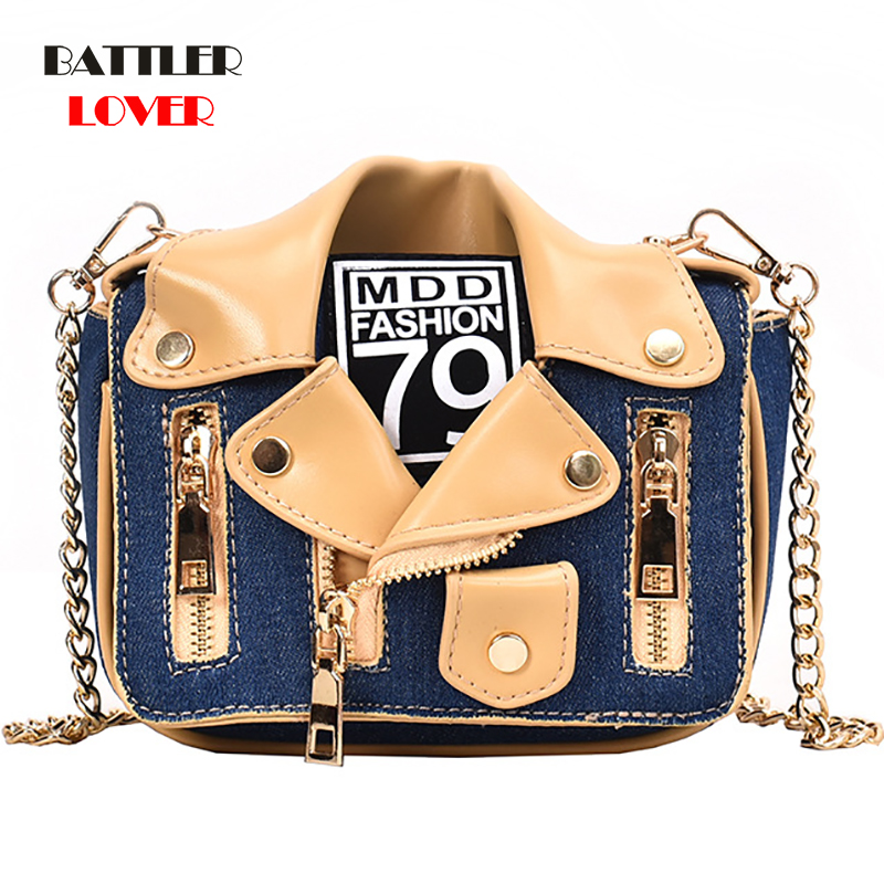 2020 Fashion Jacket Design Box Designer Women Flaps Handbag High Quality PU Leather Shoulder Bag For Ladies Chain Crossbody Bags