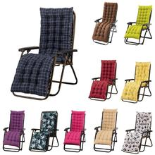 Rocking Chair Cushions Indoor Lounger Cushion Thick Large Soft Chair Sofa Pad Perfect