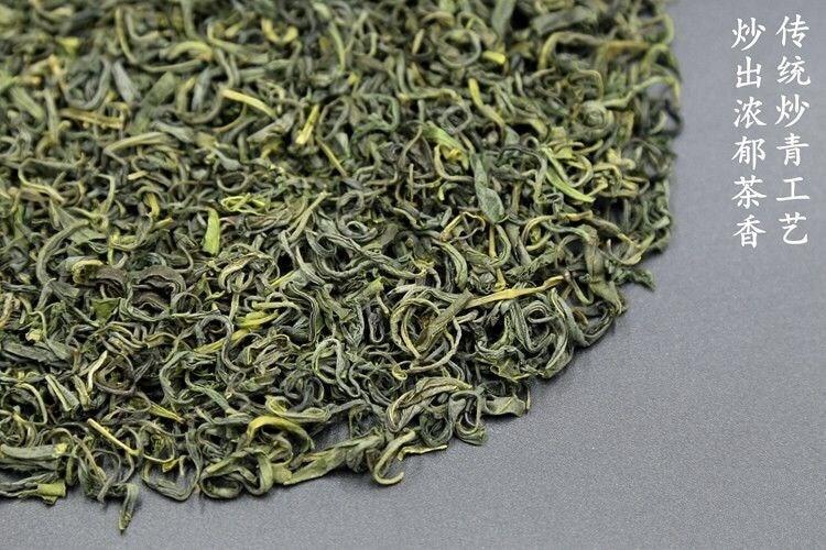 Thé vert de chine de montagne | OkO-OkO