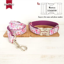 MUTTCO top quality handmade purple floral unique style pet collar dog leads chain rope pets products dogs collars leashes set(China)