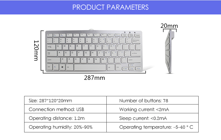 thin keyboard