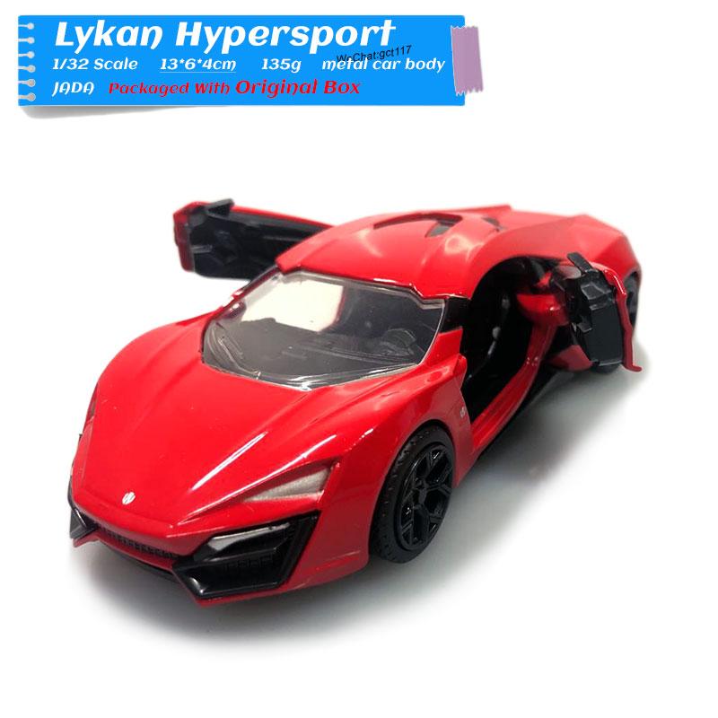 LYKAN (3)