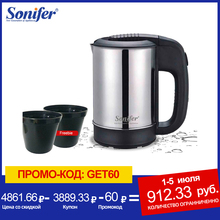 Electric-Kettle Water-Boiler Stainless-Steel Travel Sonifer Mini Portable 1000W Pot
