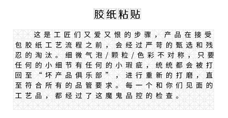 加工定制页面2_04.jpg