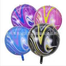 22 Pnch 4D Printing Agate Ball Aluminum Foil Balloon Round Film Decoration