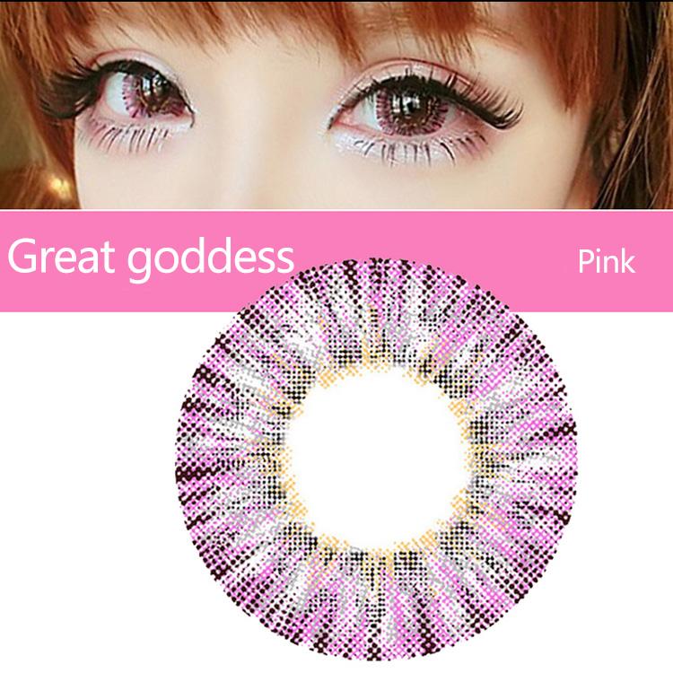 Beauty Corner Big Goddess Colored Contact Lenses Cosmetic Soft Korea Solotica Contact Lens