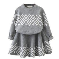 Платье-пачка зимнее с длинным рукавом на девочку, 2 предмета