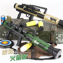 Launches Bazooka toy military model lights and music Launcher Plastic Assemble pubg mobile Guns+Bullet elite peace Gift for boys