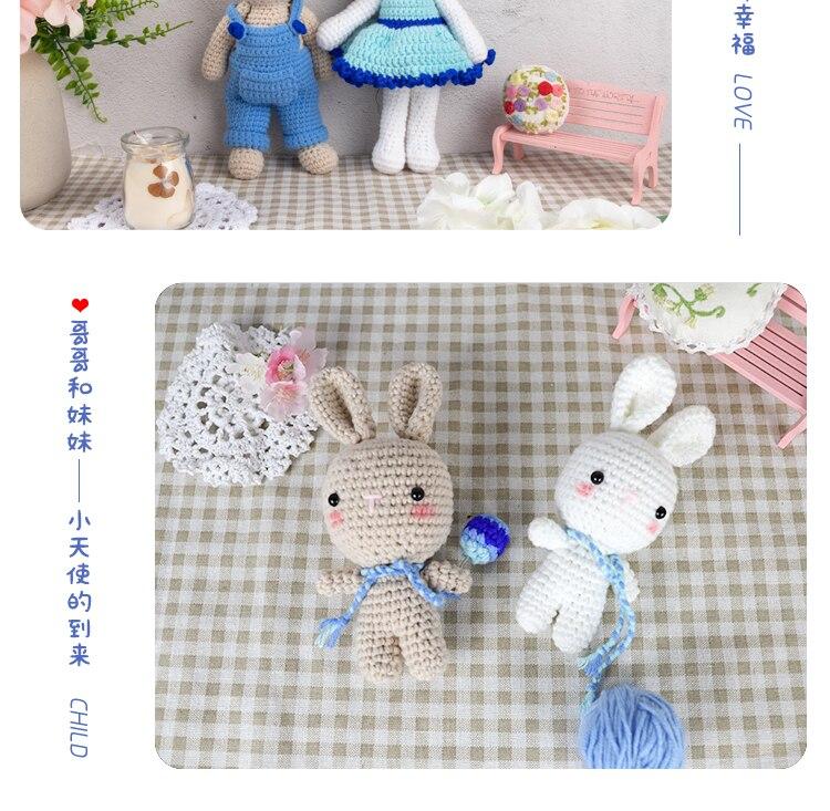兔子--详情_07