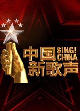 中國新歌聲第二季發佈會