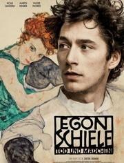 埃贡·席勒:死神和少女