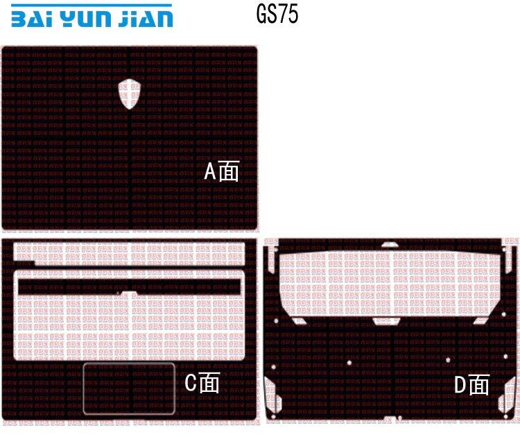 "Laptop Carbon Vinyl Skin sticker Cover For MSI GT75 GT75VR 17.3/"" 2017 release"