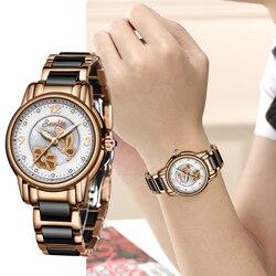 Женские кварцевые часы SUNKTA2019, розовое золото, Топ бренд, роскошные часы для девушек, Relogio Feminino + коробка