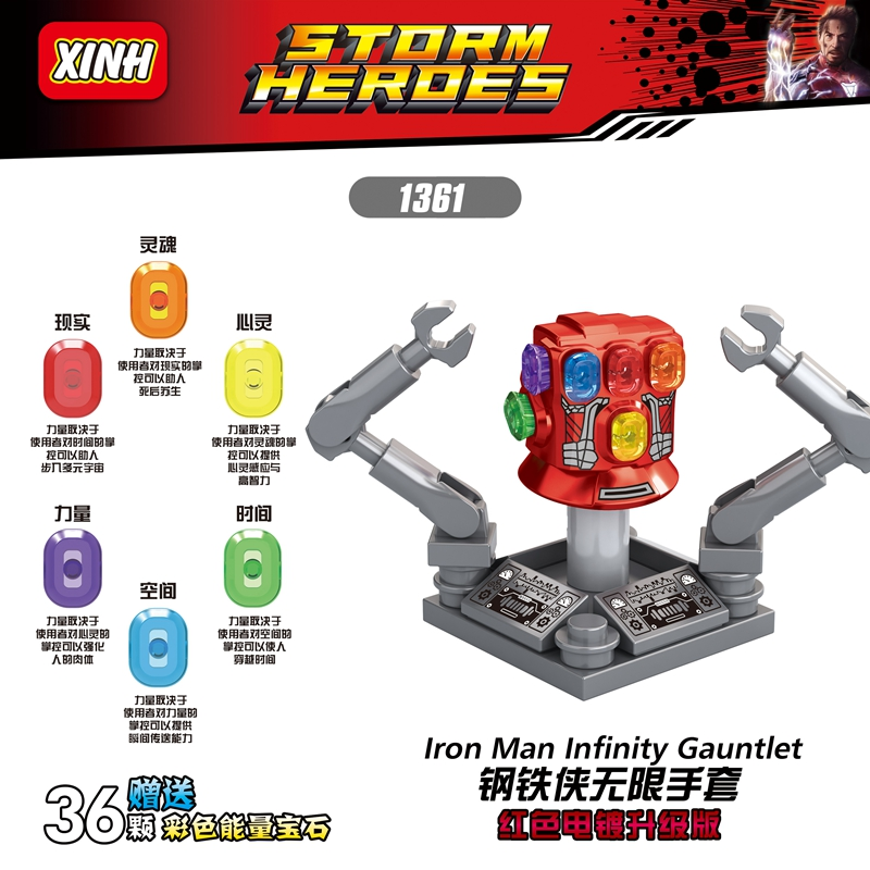Legoing Marvel Infinity Gauntlet Infinity stones Model Legoings Movie Iron Man Avengers XH1361 Toy For Boys Gifts Thanos Endgame