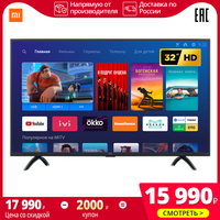 "Телевизор 32"" Xiaomi Mi TV 4A HD Smart TV 3239InchTv 32"" 80см Tелевизор 32 Дюйма Smart TV ЖК-телевизор"