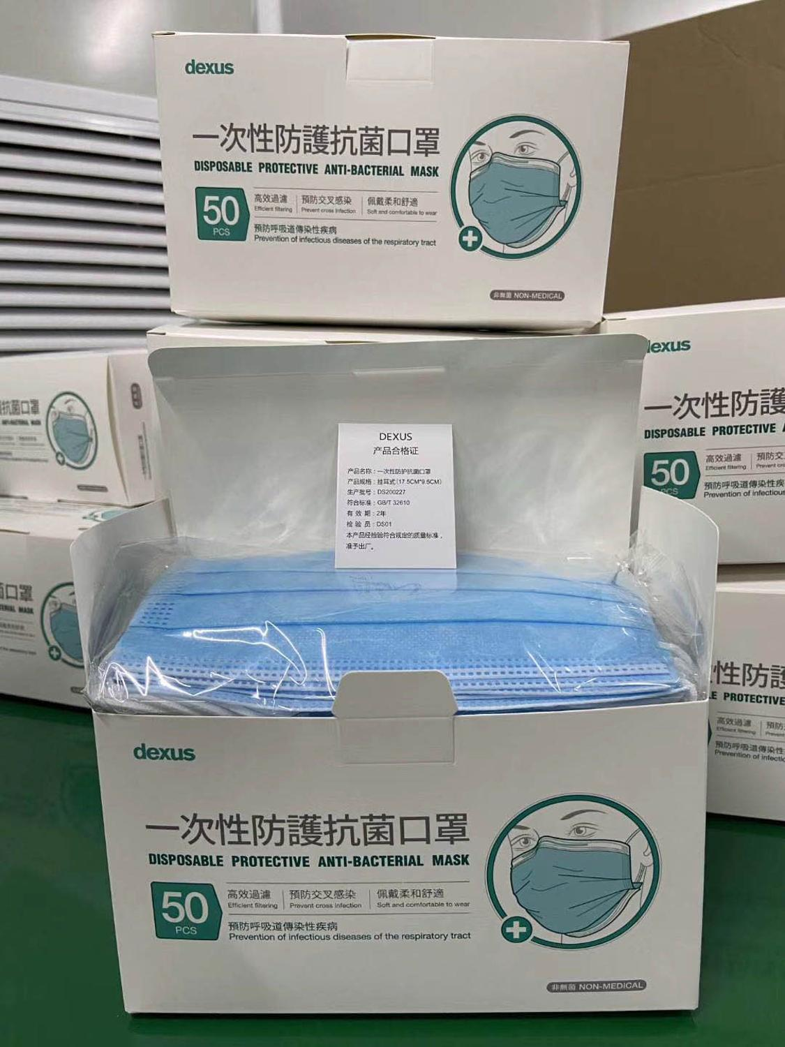 50pc disposable mask Saliva-proof 3 layers strong filter protection anti-virus Epidemic prevention Prevent illness