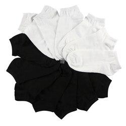 Носки короткие женские, 7 пар