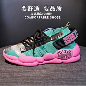 SSneakers Women Shoes...