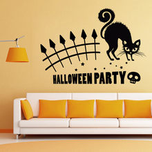 Wall Sticker Happy Halloween Black Cat Pattern Stickers Home Room Wall Sticker Shop Window Mural Decor Decal Adesivo De Parede(China)