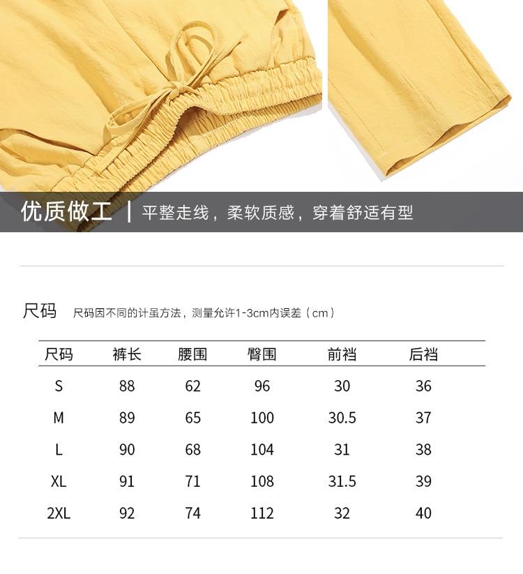 长裤平铺_04.jpg